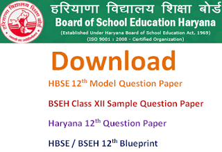 Haryana ( HBSE ) 11th - 12th Model Questions Papers 2017