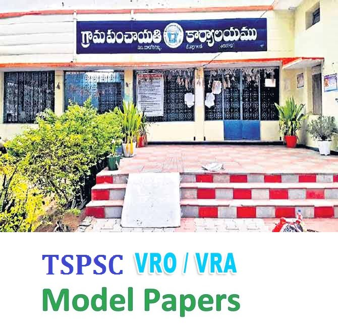 Telangana VRO, VRA Solved Question Paper 2019