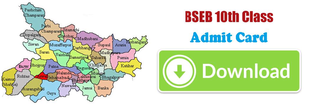 Bihar Patna Board 10th Admit Card 2019