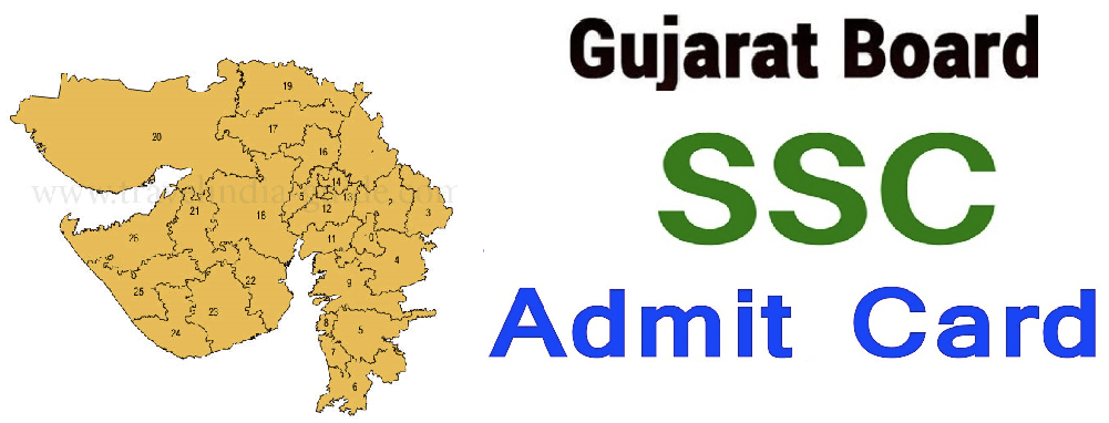 Gujarat Board SSC Hall Ticket 2021