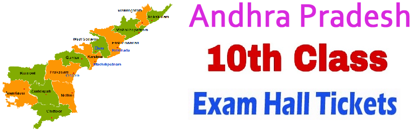 AP 10th Class Hall Ticket 2019