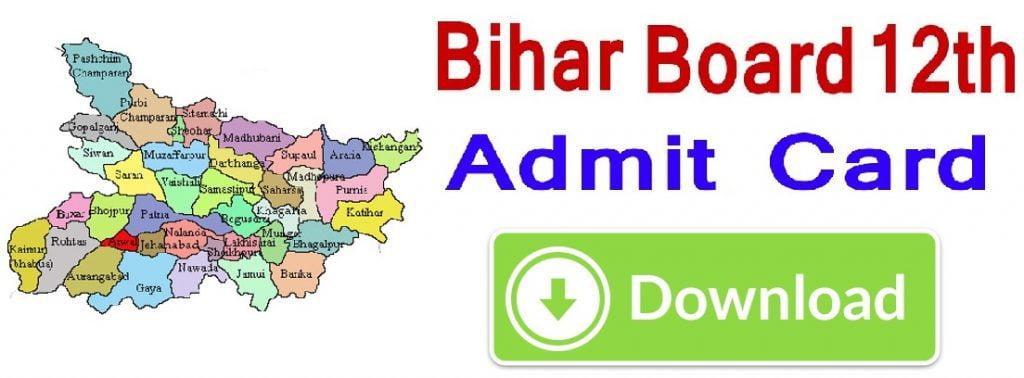 BSEB Intermediate Admit Card 2020