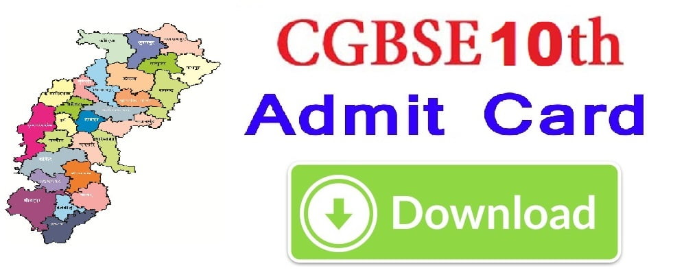 Chhattisgarh Board 10th Admit Card 2020