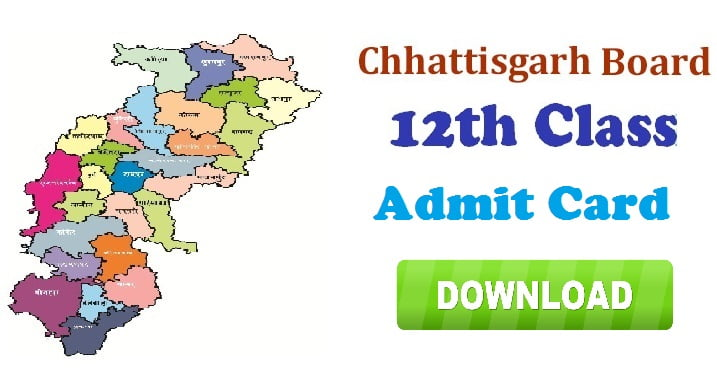 Chhattisgarh 11th & 12th Admit Card 2019