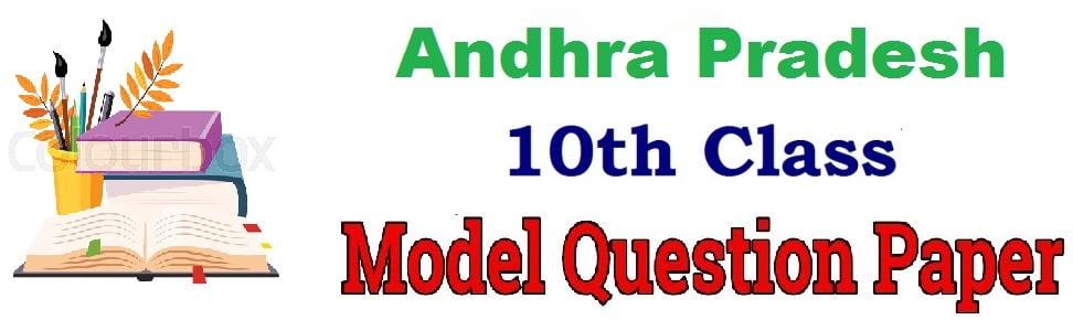 Manabadi AP 10th Model Paper 2019