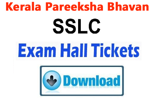 Kerala SSLC Admit Card 2019