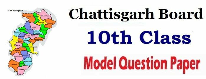 CG Matric Exam Question Paper 2019