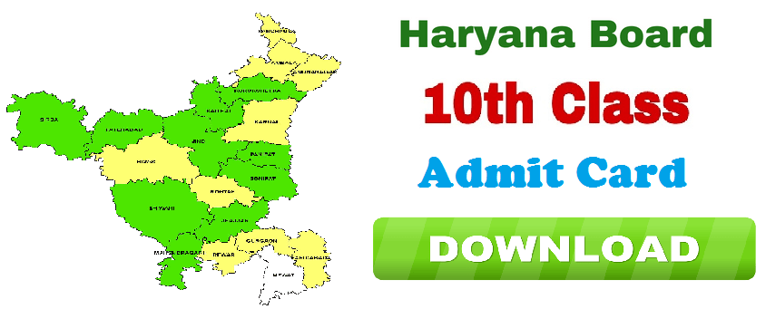 Haryana Board 10th Admit Card 2019