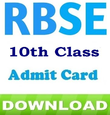 Ajmer Board 10th & Praveshika Admit Card 2020