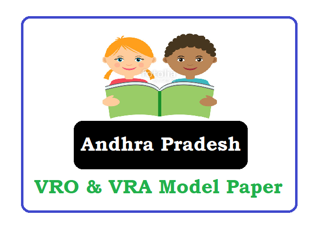 AP VRO & VRA Exam Question Paper 2020, AP VRO & VRA Sample Paper 2020
