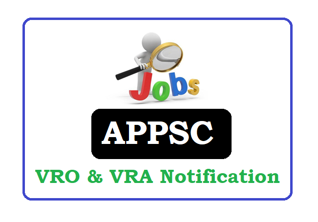 AP VRO & VRA Notification 2020 Apply Online, AP VRO & VRA Recruitment 2020 Apply Online