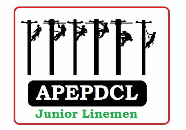 APEPDCL JLM Recruitment 2020, APEPDCL JLM Recruitment 2020
