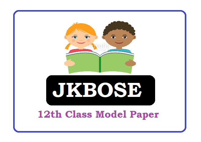 JKBOSE 12th Model Paper 2020, JK 12th Sample Paper 2020