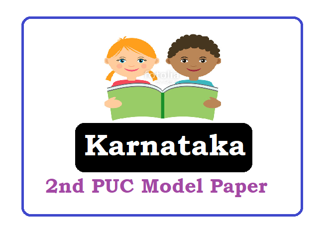 Kar 2nd PUC Model Question Paper 2021, Kar 2nd PUC Question Paper 2021, Kar 2nd PUC Sample Paper 2021