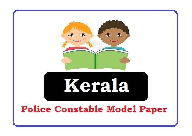 Kerala Police Constable Model Paper 2019, Kerala Police Constable Question Paper 2019