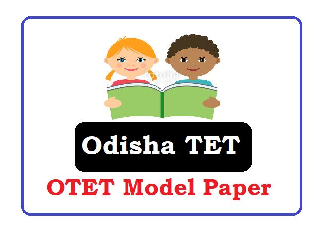 OTET Model Paper 2020