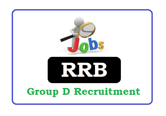 RRB NWR Group D Recruitment 2019 Apply Online, RRB Group D Notification 2019 Apply Online
