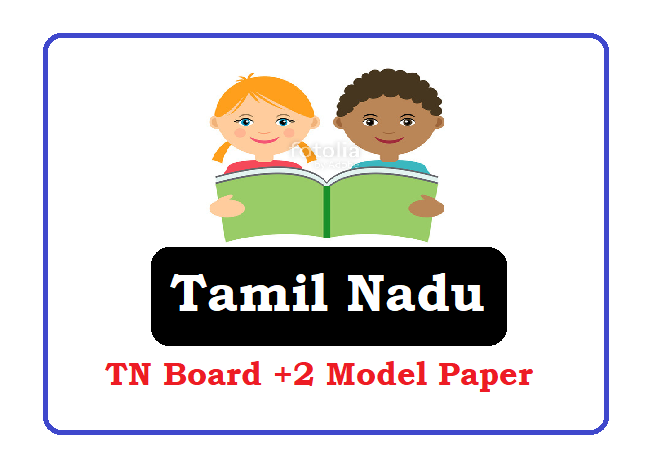 TN Plus Two Model Paper 2020, TN Plus Two Question Paper 2020, TN Plus Two Sample Paper 2020