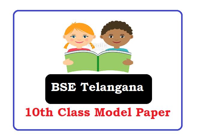BSE Telangana 10th Model Paper 2020, BSE Telangana 10th Sample Paper 2020