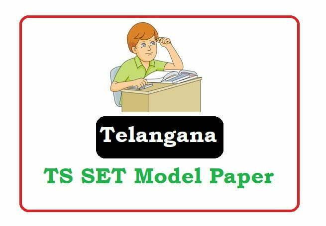 Telangana SET Syllabus 2020, TS SET Syllabus 2020