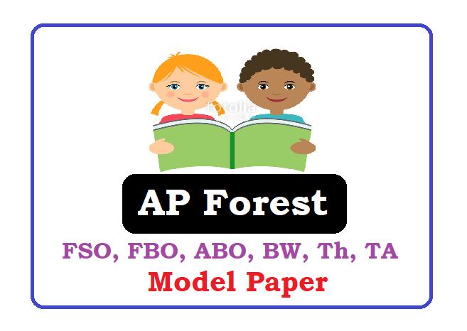 AP Forest Department Model Paper 2020, AP Forest Department Question Paper 2020