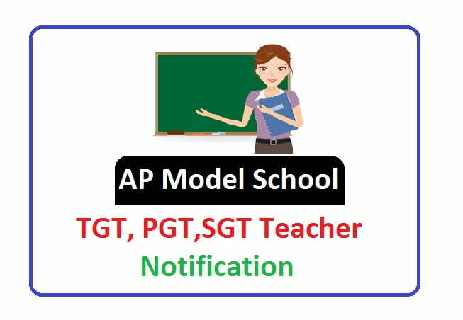 AP Model School Teachers Recruitment 2020, APMS TGT, PGT, SGT Teacher Notification 2020