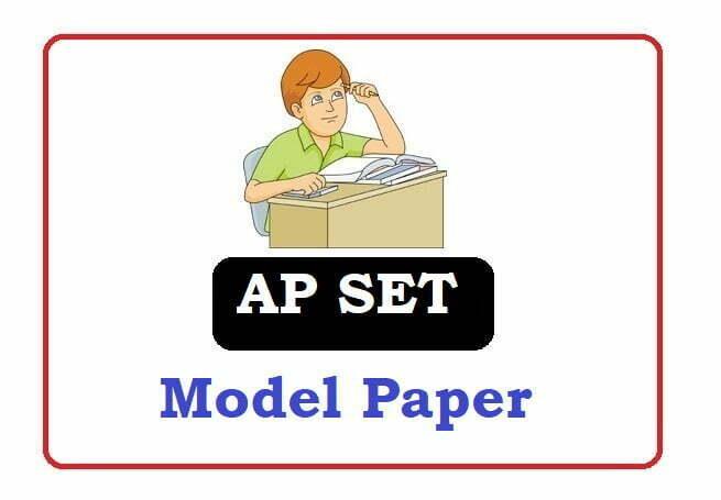 AP SET Exam Question paper 2020,  AP SET Model paper 2020