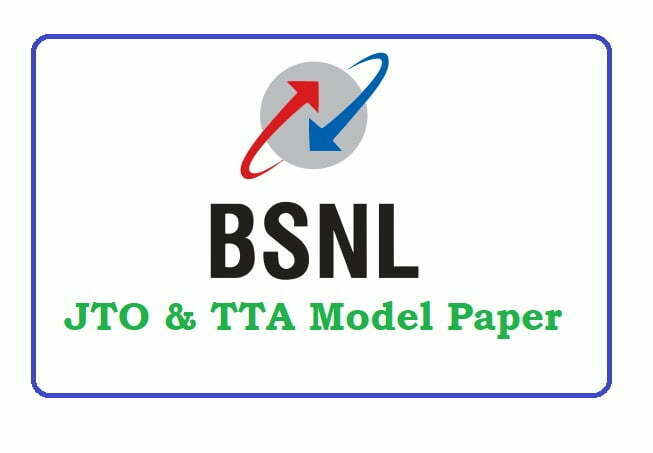 BSNL JTO & TTA Model Paper 2019, BSNL JTO & TTA Question Paper 2019