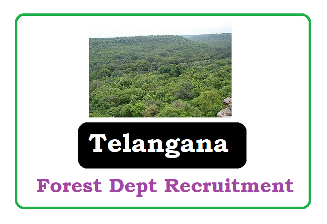 TSPSC Forest Department Recruitment 2020, TSPSC Forest Department Notification 2020