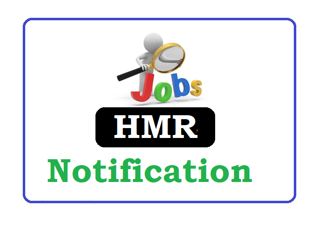 Hyderabad Metro Rail (HMR) Recruitment 2020, Hyderabad Metro Rail (HMR) Notification 2020