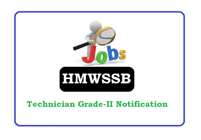 Telangana Technician Grade-II notification 2020, TSPSC Technician Grade-II notification 2020