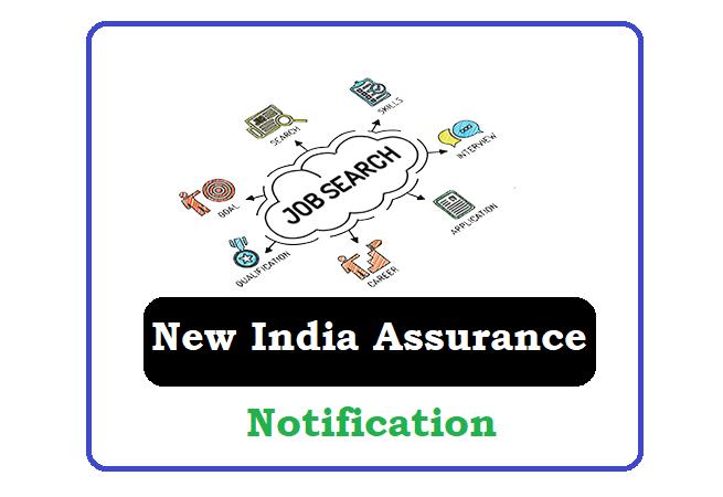 New India Assurance Notification 2019, New India Assurance Recruitment 2019