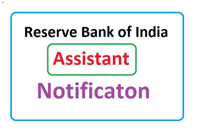 RBI Assistant Recruitment 2020, RBI Assistant Notification 2020
