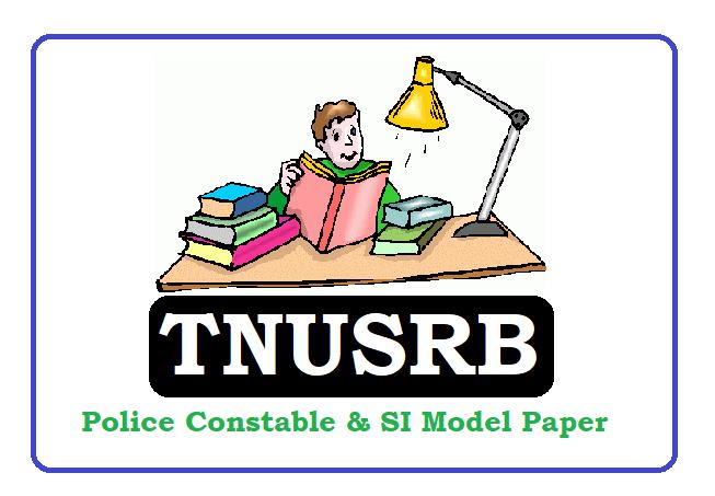 TNUSRB Constable & SI Model Paper 2020