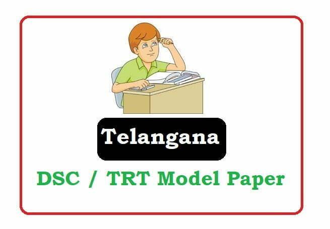 Telangana DSC  Model Paper 2020