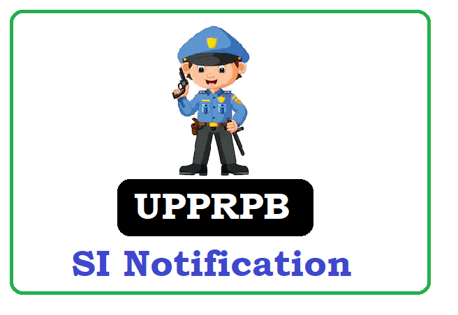 UP Sub Inspector (SI) Notification 2020, UP Sub Inspector (SI) Recruitment 2020