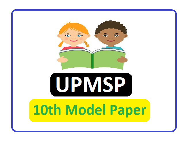 UP Board 10th Model Paper 2020, UPMSP Matric Question Paper 2020