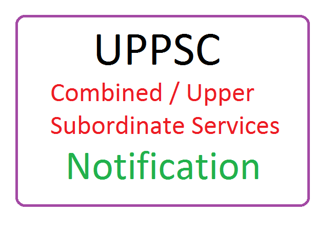 UPPSC Combined State / Upper Subordinate Services (PCS) Notification 2020, UPPSC Combined State / Upper Subordinate Services (PCS) Recruitment 2020