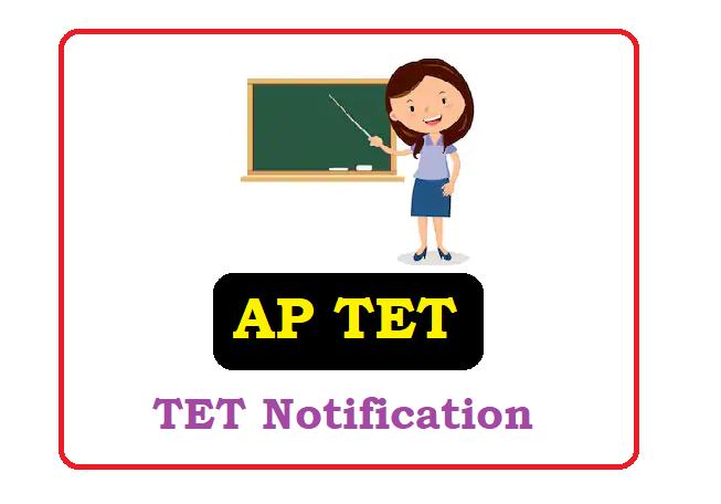 AP TET Notification 2020