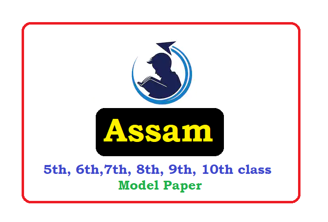 Assam 5th, 6th,7th, 8th, 9th, 10th Class Question Paper 2021