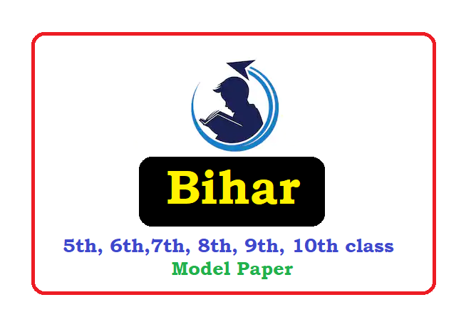Bihar 5th, 6th, 7th, 8th, 9th, 10th Class Question Paper 2020