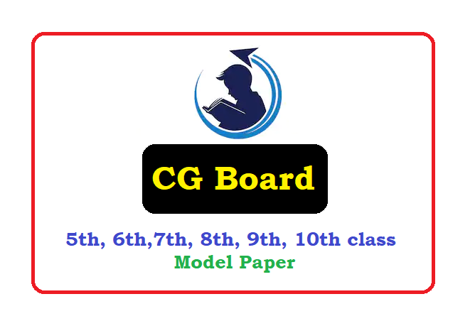 CG 5th, 6th, 7th, 8th, 9th, 10th Class Question Paper 2020
