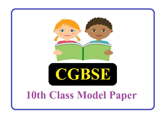 CG 10th Model Paper 2020