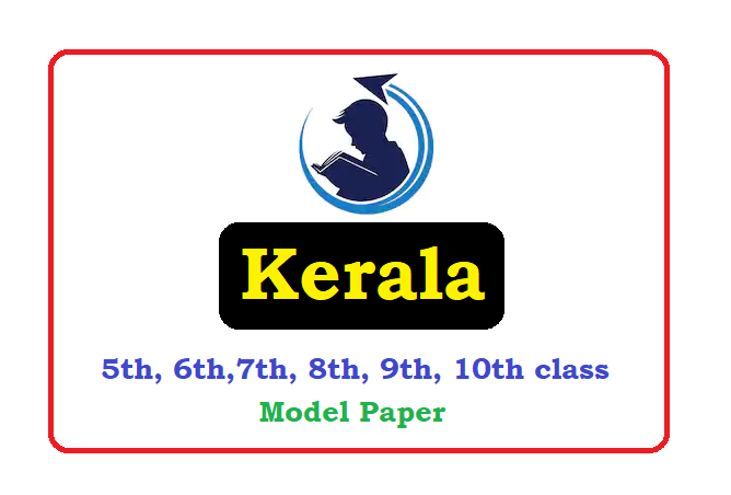 Kerala 5th, 6th, 7th, 8th, 9th, 10th Class Question Paper 2020