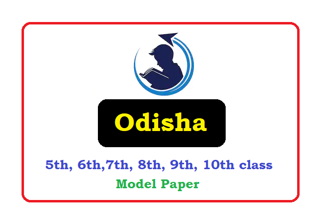 Odisha 5th, 6th,7th, 8th, 9th, 10th class Question Paper 2020