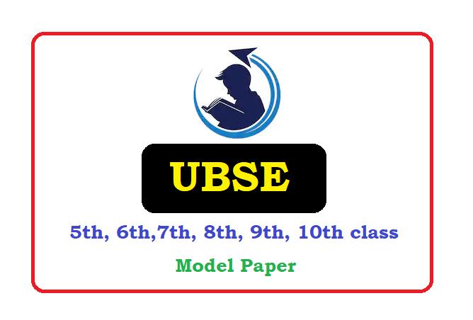 Uttarakhand 5th, 6th, 7th, 8th, 9th 10th Sample Paper 2020
