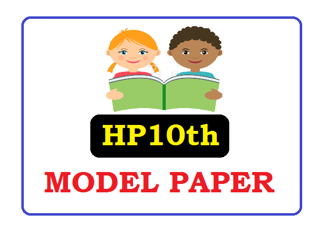 HP 10th Model Paper 2021