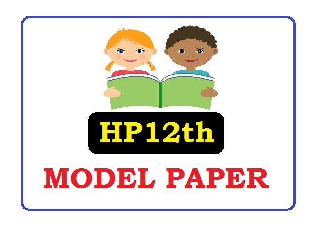 HP 12th Model Paper 2020