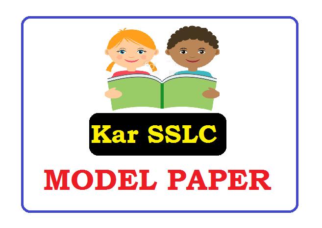 Kar SSLC Model Paper 2020