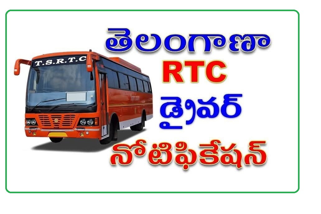 TSRTC Driver, Conductor Recruitment 2020